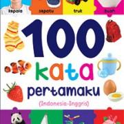 100 Kata Pertamaku