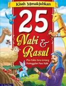 Kisah Menakjubkan 25 Nabi & Rasul (Copy)