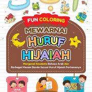 COVER—Fun-Coloring-Mewarnai-Huruf-Hijaiah1