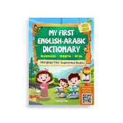 my-first-english-arab-dictionary