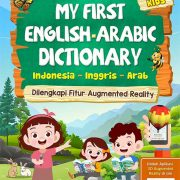 my-first-english-arab-dictionary1