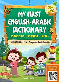 my-first-english-arab-dictionary2